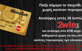 2winbet: Καταθέσεις με Moneysafe card