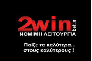 2winbet-bookmakers