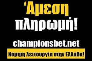 championsbet-300-200