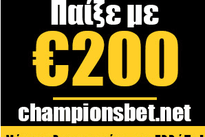 championsbet-bookmakers