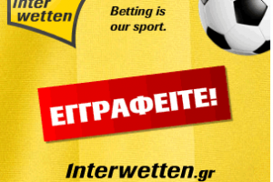 interwetten-bookmakers
