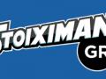 Ο Stoiximan.gr με ένα εντυπωσιακό σποτ εύχεται «καλή επιτυχία» στους αθλητές που θα αναχωρήσουν για Ρίο!