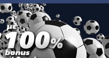 Sportingbet μέχρι 100% πριμ* στα παρολί