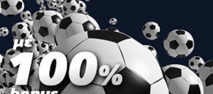 Sportingbet μέχρι 100% πριμ στα παρολί
