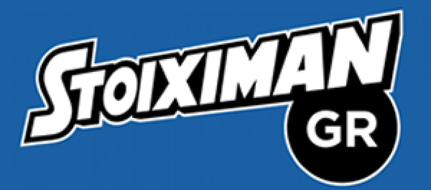 Stoiximan :Ολυμπιακός – Μπασκόνια με 0% γκανιότα*