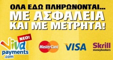 Ασφαλείς πληρωμές με μετρητά στην Interwetten!