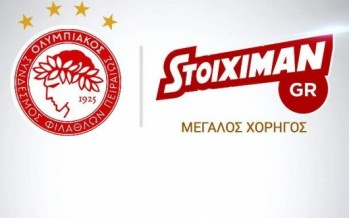 Μεγάλος Χορηγός του Ολυμπιακού ο Stoiximan!