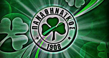 Bet of the day: To πρώτο τρίποντο