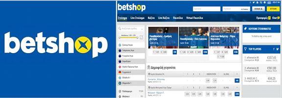 betshop-paysafe