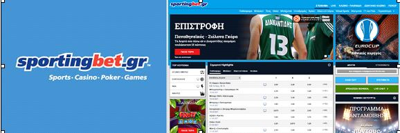 sportingbet-paysafe