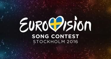Τα στοιχήματα της Eurovision 2016