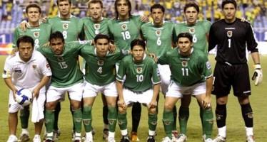 Copa America 2016: Εθνική Βολιβίας