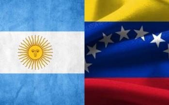 Κόπα Αμέρικα 2016: Αργεντινή – Βενεζουέλα