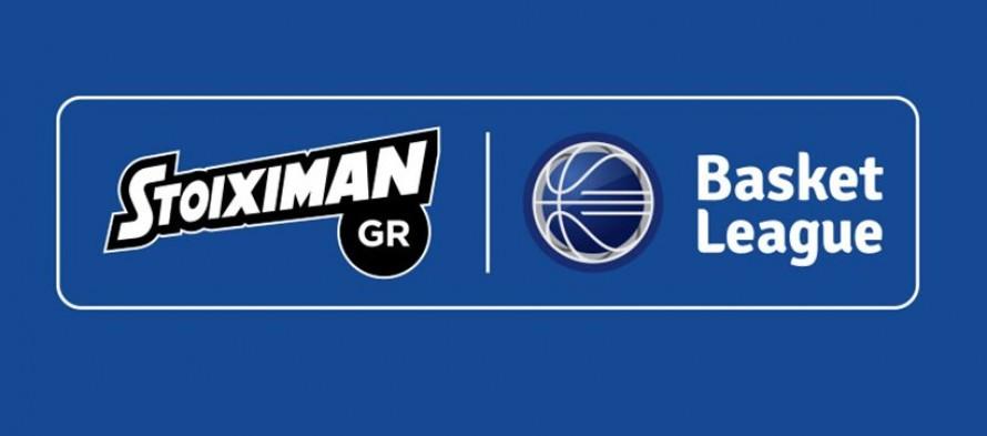 Stoiximan.gr Basket League: ανακοίνωση συνεργασιας ΕΣΑΚΕ-Stoiximan