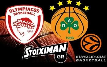 Οι προσφορές του Stoiximan για τα ματς των ελληνικών ομάδων στην Euroleague!