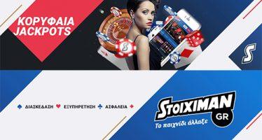 Stoiximan Casino: Με 5€ κέρδισε το jackpot των 146.000€!