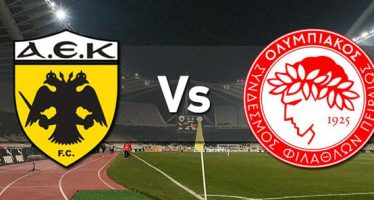 AEK – Ολυμπιακός με 0% γκανιότα, ασφάλεια στις καθυστερήσεις, και ενισχυμένες αποδόσεις!
