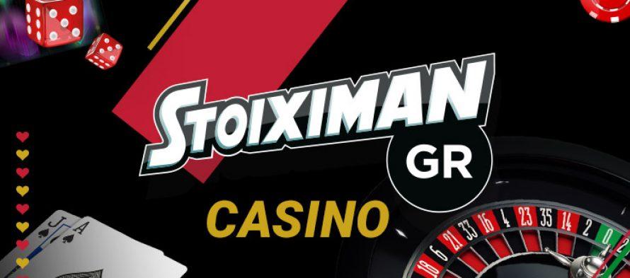 Aσταμάτητο το Divine Fortune: Νέο Jackpot στο Stoiximan Casino!  374.000€ σε τρείς μήνες!