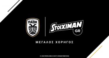 Tο Stoiximan.gr και η ΠΑΕ ΠΑΟΚ ανακοινώνουν τη σύναψη χορηγικής συμφωνίας.