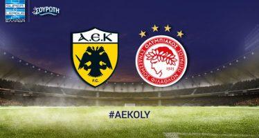 AEK – Ολυμπιακός στο Stoiximan.gr με πάνω από 200 ειδικά στοιχήματα