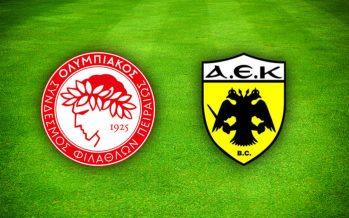Ολυμπιακός & ΑΕΚ παίζουν Ευρώπη με 400+ ειδικά στοιχήματα στο Stoiximan.gr!