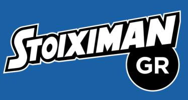 Stoiximan: Μπορούσια Ντόρτμουντ-Βέρντερ Βρέμης με 0% γκανιότα*