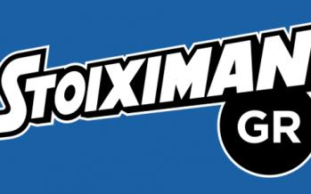 Stoiximan: Κλαμπ Μπριζ-Σταντάρ Λιέγης με 0% γκανιότα*