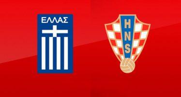 Οι αποδόσεις για το Ελλάδα – Κροατία