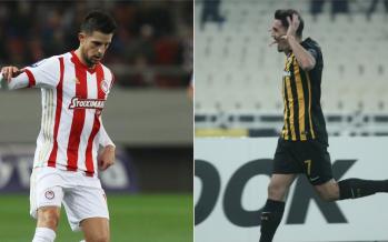 Ολυμπιακός-ΑΕΚ: Και τώρα οι δυο τους με αμέτρητα ειδικά από το Stoiximan.gr
