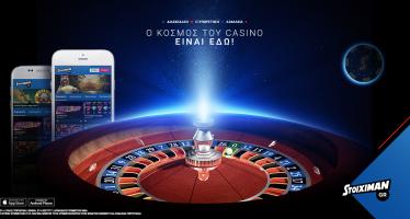 Η απόλυτη εμπειρία Καζίνο στο Stoiximan.gr!