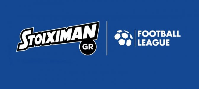 stoiximan-football_league