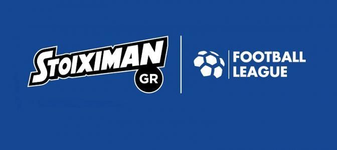 stoiximan-football_league