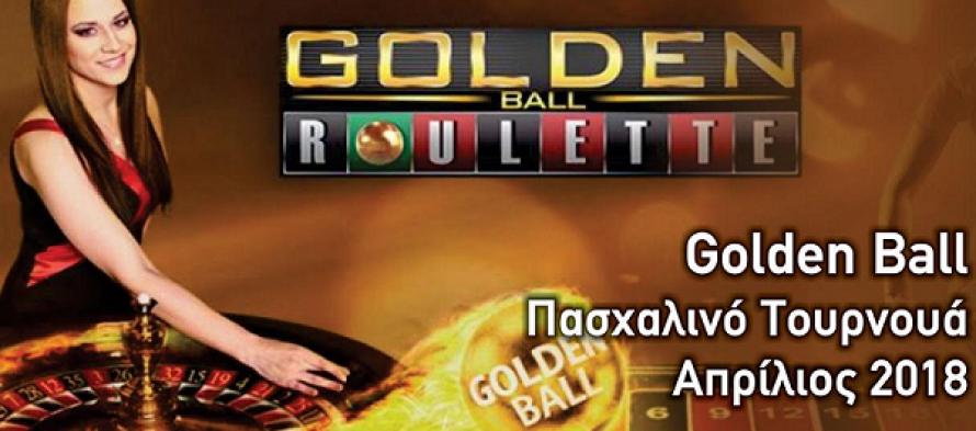 Τουρνουά Golden Ball στην Championsbet!