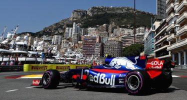 Έτσι οδηγάς F1 στο Μονακό! (vid)