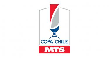 Χιλή Κύπελλο: Ουνιόν Λα Καλέρα-Μαγκαγιάνες