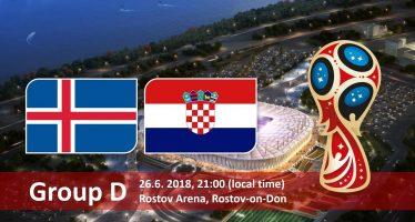 Moυντιάλ 2018 (4ος όμιλος): Ισλανδία – Κροατία