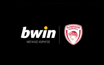 Μεγάλη Στρατηγική συνεργασία 5 ετών Bwin – Ολυμπιακού!