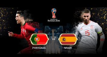 Η απόλυτη ισοβαθμία για Ισπανία και Πορτογαλία!