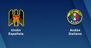 Χιλή Κύπελλο: Ουνιόν Εσπανιόλα-Αουντάξ Ιταλιάνο
