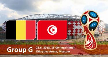 Moυντιάλ 2018 (7ος όμιλος): Βέλγιο – Τυνησία