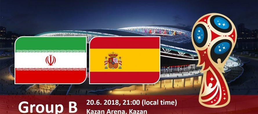 Μουντιάλ 2018 (2ος Όμιλος): Ιράν-Ισπανία