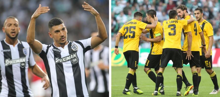 ΠΑΟΚ και ΑΕΚ για playoffs με αμέτρητα στοιχήματα από το Stoiximan.gr