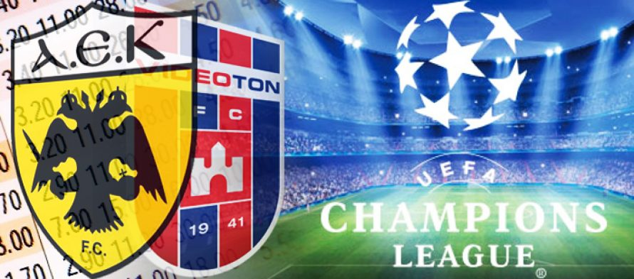 ΑΕΚ - ΒΙΝΤΕΟΤΟΝ    Aek vs Videoton  live streaming