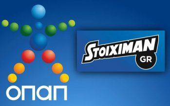 Στρατηγική Σύμπραξη ΟΠΑΠ – Stoiximan!
