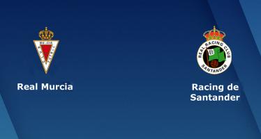 Ισπανία Κόπα ντελ Ρέι: Μούρθια-Σανταντέρ