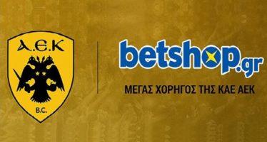 H KAE AEK έ-έ-έ-έρχεται με τη BETSHOP