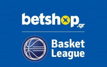 Η betshop.gr Μέγας χορηγός της Basket League 2018-2019