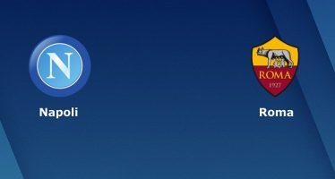 Ιταλία Σέριε Α: Νάπολι-Ρόμα