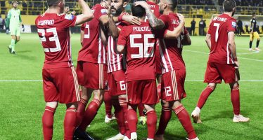 Bet of the day: Βήμα πρόκρισης με 1.73