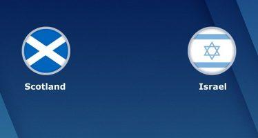 Νέισιονς Λιγκ 1ος Όμιλος (Γ): Σκωτία – Ισραήλ